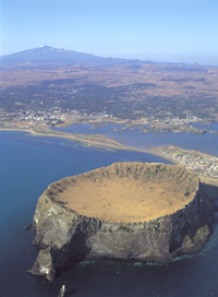photo about Jeju Volcanic Island and Lava Tubes